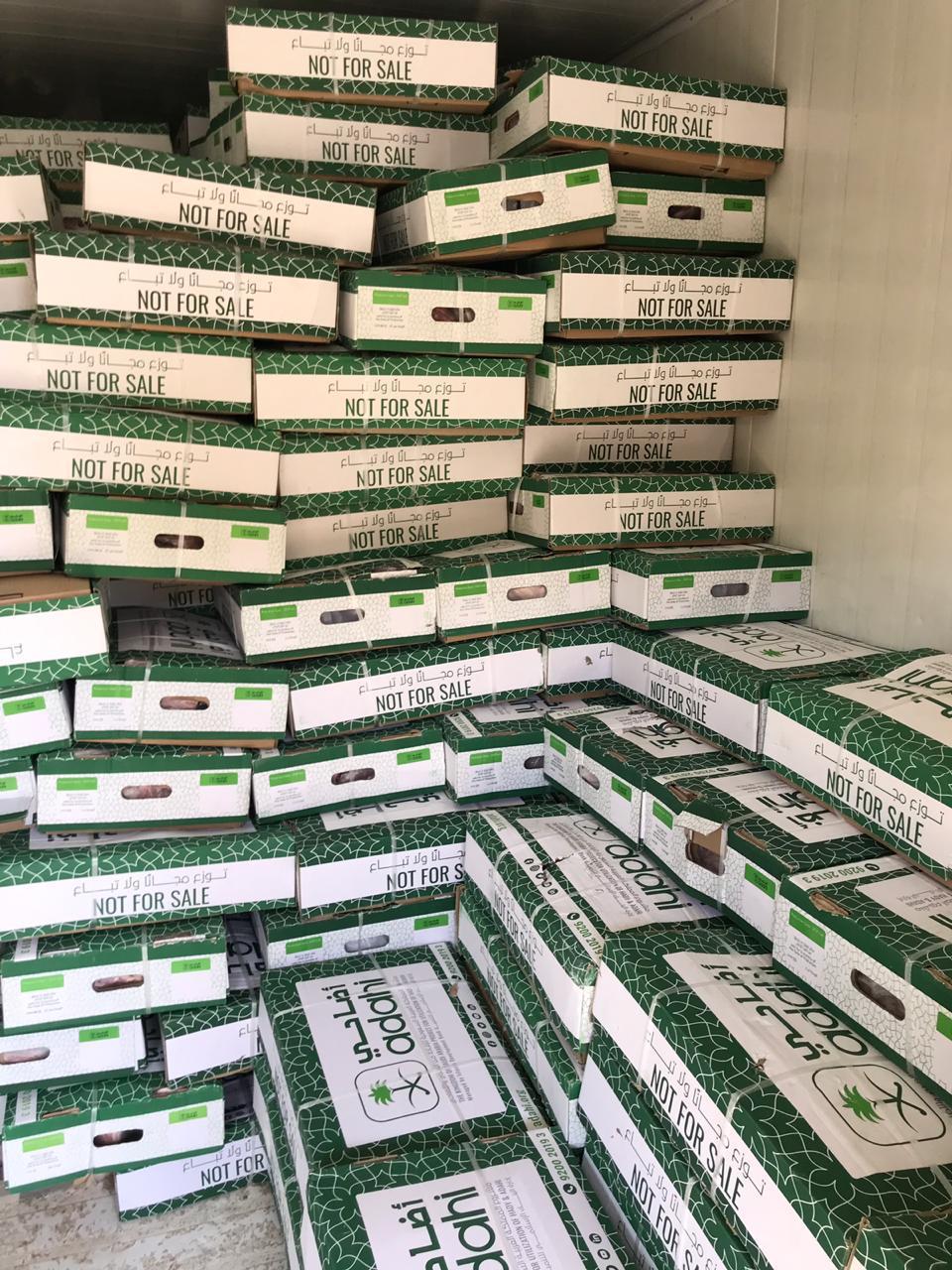 الجمعية تتلقى 2000 كرتون لحم من مشروع المملكة