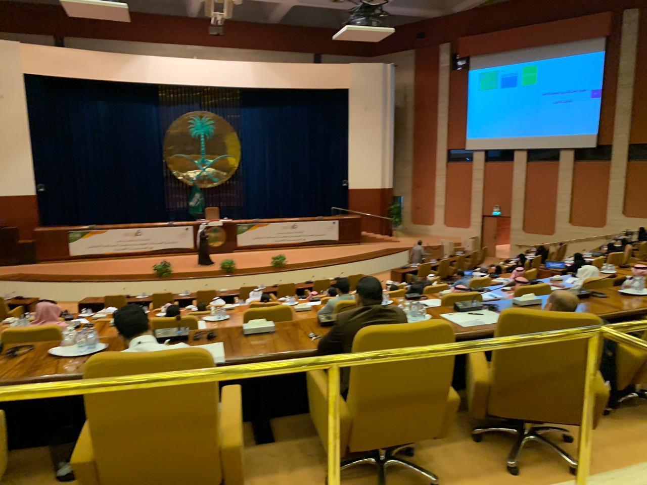 مشاركة الجمعية في لقاء معيار السلامة المالي للجمعيات
