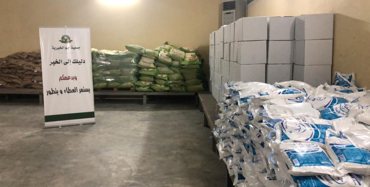 جمعية خيرات تدعم الجمعية ب 400 سلة غذائية