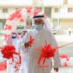 waqf_makkah_08
