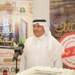 waqf_makkah_1