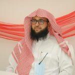 waqf_makkah_14