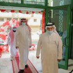 waqf_makkah_9