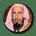 د. عبدالله بن محمد المطلق