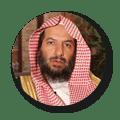 د. سعد بن ناصر الشثري